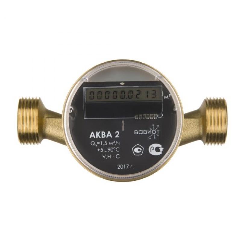 Счетчик воды с радиомодулем АКВА 2