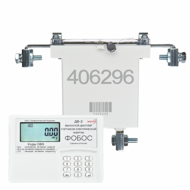 Сплит электросчетчик с радиомодулем ФОБОС 1 S
