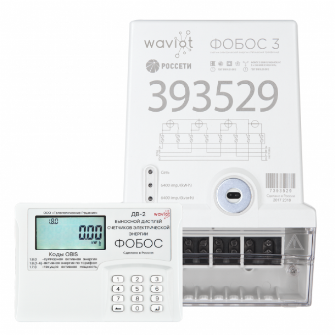 Сплит электросчетчик с радиомодулем ФОБОС 3 S